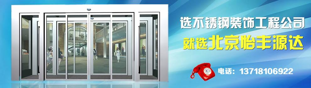 北京钣金加工
